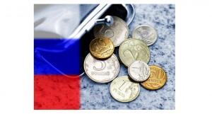 Налог на недвижимость для собственников в Нижнем Новгороде