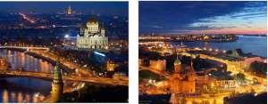 Нижний Новгород - Москва