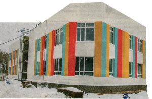 Самый большой детский сад