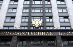 Отель вместо Государственной думы