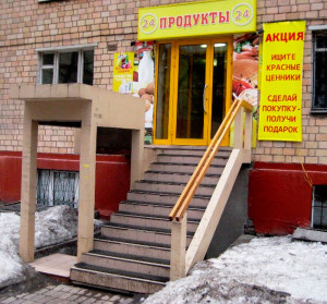 Москва первые этажи новостроек