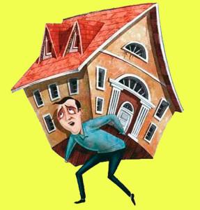 Ипотека итоги перспективы 2016