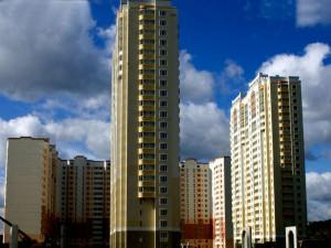 Рынок недвижимости конtц 2015 – 2016 годы
