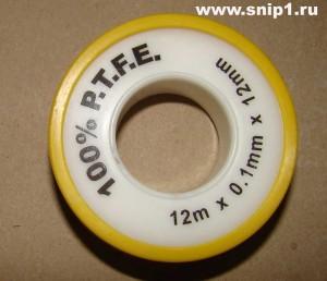 лента полимеризационная