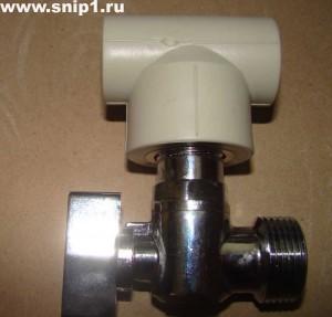 сантехнический кран