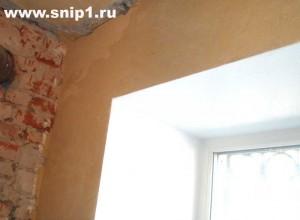 штукутуривание стен