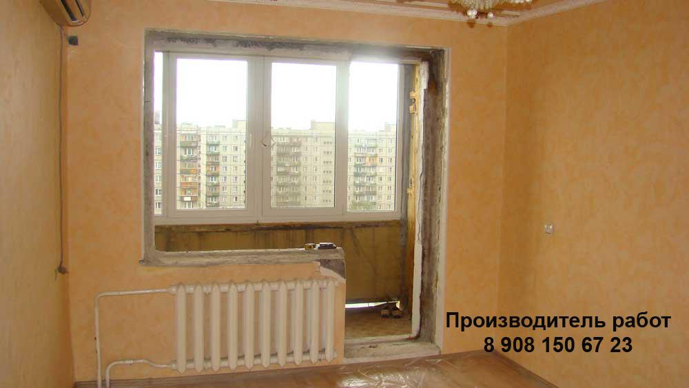 Объединение балкона с комнатой фотографии строительной темат.