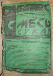 Цементо-песчаная смесь «Универсальная»