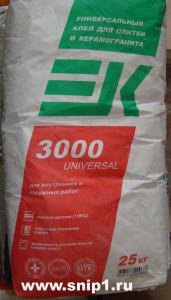 EK 3000 Universal