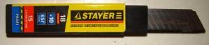 Лезвия сегментированные Stayer