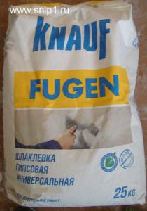 Сухая гипсовая шпаклёвочная смесь Фуген (Фугенфюллер) Fugen