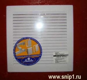 Решётка вентиляционная 200х200 мм