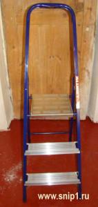 Стремянка стальная с алюминиевыми ступенями