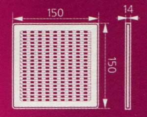 Вентиляционная решётка регулируемая 1515РРП