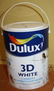 3D white Краска для стен и потолков