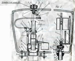 Клапан выпуска смывного бачка