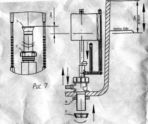 Установить наполнительный клапан в отверстие дачка и закрепить гайкой