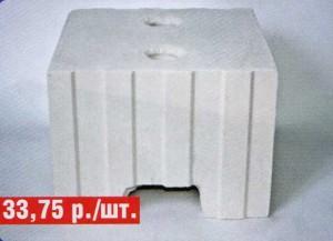 Блок стеновой силикатный