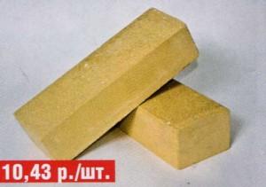 Кирпич силикатный колотый