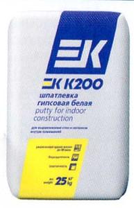 Шпатлевка гипсовая ЕК К200