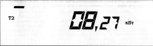 """""""Меркурий 200"""""""