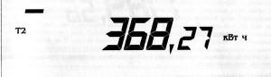 "Порядок работы счётчика ""Меркурий 200"""