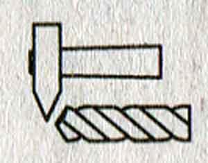 Знак Ударного сверления