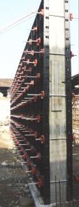 Затвор бетона