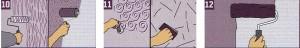 например, с помощью различных структурных валиков или валиков с гороховым рисунком. 11. Ещё большего своеобразия можно достичь, нанося рисунок кистью, шпателем, бутылочным дном или просто руками. 1
