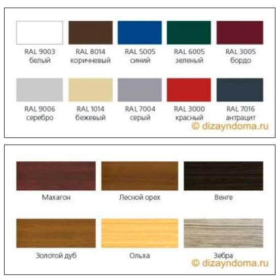 Cтандартные цвета выпускаемых калиток