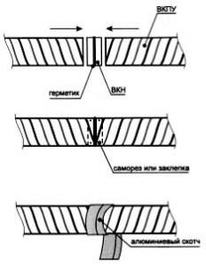 Воздуховоды соединяются через ниппель