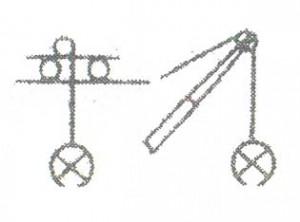 Греферный кран