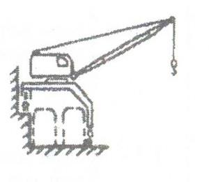Полупортальный кран