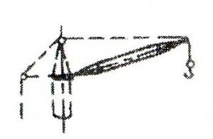 Стрела крана