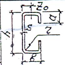 Профили стальные гнутые С — образные равнополчные