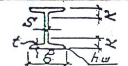 Двутавры с параллельными гранями полок
