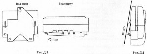 Схема установки крепёжной планки