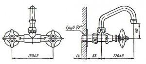 Смеситель  для  умывальника  настенный  См-Ум-НВР  (масса 1 кг)