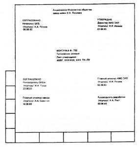 Пример заполнения листа