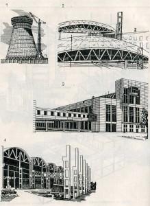 конструкции из сборного железобетона