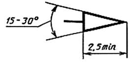 незачернённый треугольник