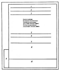 Пример заполнения поля