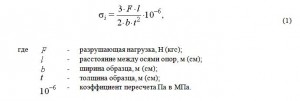 килограммах силы на квадратный сантиметр