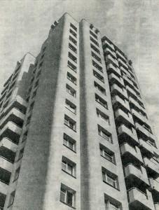 Жилой дом в Кишинёве, 1977 год. Архитектор Т. Солонников