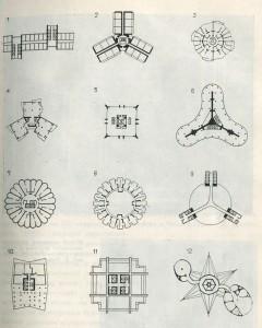 Планировочные  решения сборно-монолитных зданий