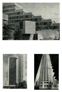 формы железобетонных зданий