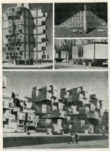 Использование железобетонных объёмных блоков