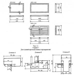 Для зданий промышленных предприятий