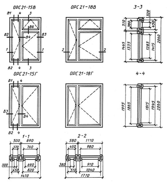Гост 16289-86 (1996) окна и балконные двери деревянные с тро.