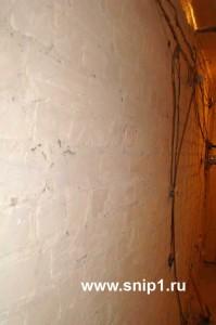 стены до зачистки